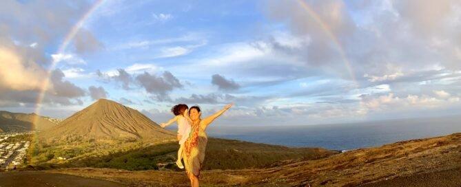 so you boutique sending you a rainbow hawaii